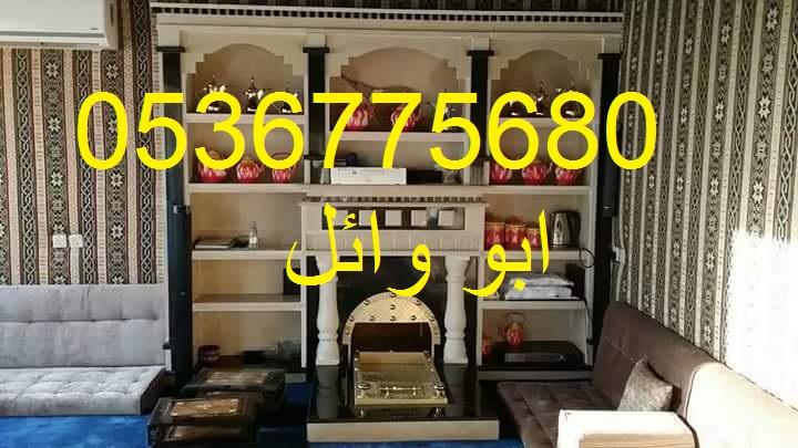 FB IMG 1485227025492
